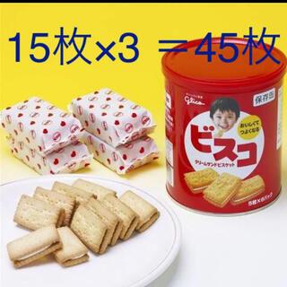 グリコ(グリコ)のビスコ 保存用(菓子/デザート)