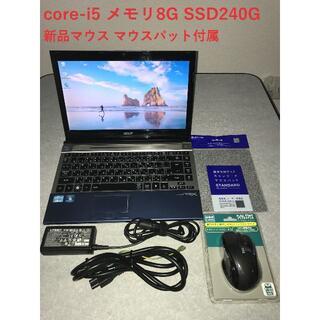 エイサー(Acer)の【高性能】動作サクサク♪きれいなノートPCです☆ ♯2685(ノートPC)