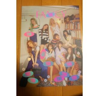 ウェストトゥワイス(Waste(twice))のTWICE FANCY CDチェヨン(K-POP/アジア)