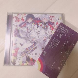 プレリズムアーチ CD(ボーカロイド)