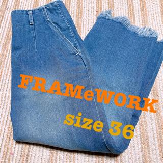 FRAMeWORK - FRAMeWORK フレームワーク  ダメージ デニム ロングスカート