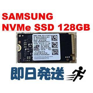 SAMSUNG - 【即日発送】Samsung M.2 NVMe SSD 128GB MZ-ALQ1