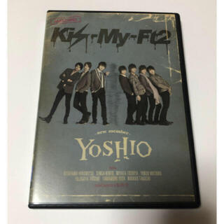 Kis-My-Ft2 - YOSHIO -new member-(初回生産限定盤) DVD キスマイ