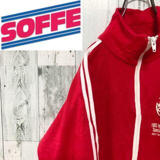アンソフィーバックバック(ANN-SOFIE BACK/BACK)のMJ SOFFE COMPANY ジャージ トラックジャケット 80s USA製(ジャージ)