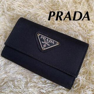 PRADA - プラダ 6連キーケース 三角プレート ナイロン レザー ブラック