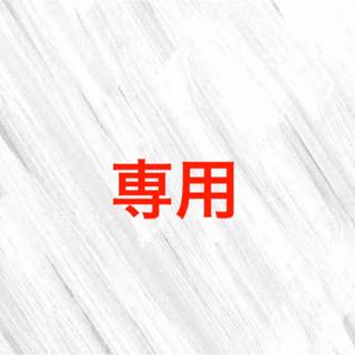 AirPods Proケース スニーカー型 サカイLDワッフル カラビナ付き(モバイルケース/カバー)