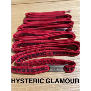 ヒステリックグラマー(HYSTERIC GLAMOUR)のヒステリックグラマー 靴紐(レッド)(その他)
