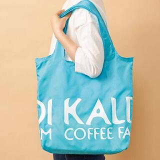 カルディ(KALDI)のカルディコーヒーファーム エコバッグ ブルー 新品 格安で(エコバッグ)