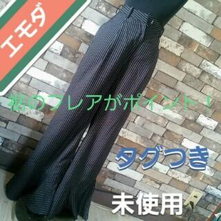 EMODA - エモダ 黒 ストライプ フレア ワイドパンツ