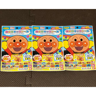 アンパンマン(アンパンマン)のアンパンマン 虫よけキャラシール 45枚入×3(その他)
