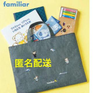 familiar - ANA機内販売限定 ファミリアコラボ レッスンバッグ