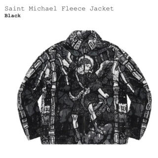 Supreme - Supreme Saint Michael Fleece Jacket S