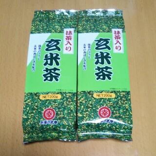 静岡県製造者 抹茶入り玄米茶1袋200g入り×2袋セット 新品未開封(茶)