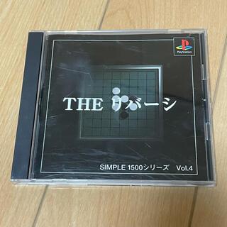 プレイステーション(PlayStation)のpsソフトTHEリバーシ SIMPLE1500シリーズVol.4 オセロ(家庭用ゲームソフト)