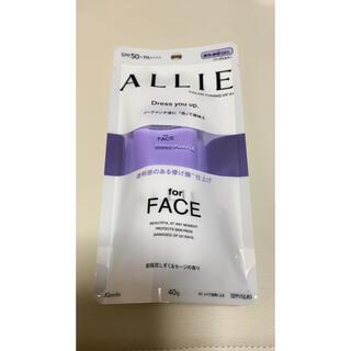 アリィー(ALLIE)のアリィー カラーチューニングUV PU パープルカラー(40g)(日焼け止め/サンオイル)