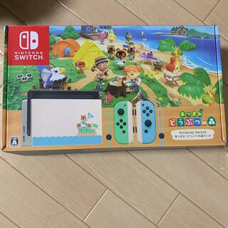 Nintendo Switch あつまれ どうぶつの森セット(家庭用ゲーム機本体)