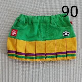 ベビードール(BABYDOLL)のベビー キッズ ベビードール スカート 90 未使用(スカート)