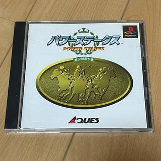 プレイステーション(PlayStation)のpsソフト パワーステークス (POWERSTAKES)競馬予想ゲーム(家庭用ゲームソフト)