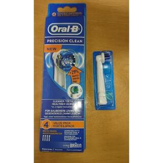 ブラウン(BRAUN)のオーラルB 替えブラシ お試し用1本 ベーシックブラシ 新品並行輸入海外正規品(電動歯ブラシ)