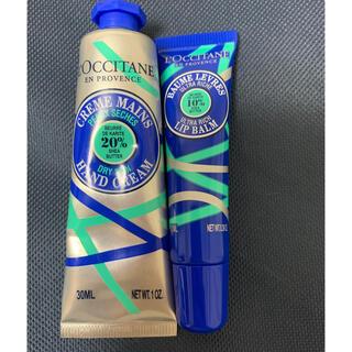 L'OCCITANE - ロクシタン ハンドクリーム&リップクリームセット