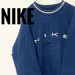 NIKE - 【超超激レア】90s ナイキ NIKE スウェット  刺繍 ラインリブ 銀タグ