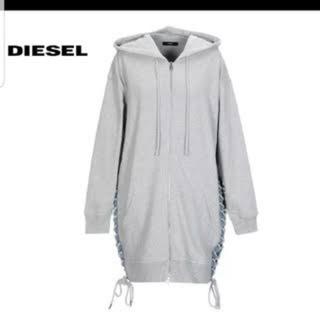 ディーゼル(DIESEL)のディーゼル パーカー ロングパーカー グレー 灰 編み上げ XXS(パーカー)