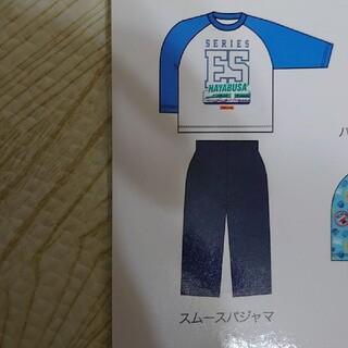 シマムラ(しまむら)のプラレール 新幹線 はやぶさ 長袖パジャマ スムースパジャマ 福袋(パジャマ)