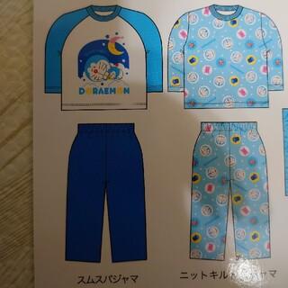 シマムラ(しまむら)のドラえもん 長袖パジャマ スムースパジャマ ニットキルトパジャマ福袋(パジャマ)