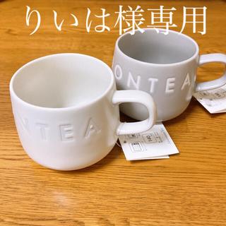 アフタヌーンティー(AfternoonTea)の《りいは様専用》アフタヌーンティー マグカップ(グレー)(グラス/カップ)