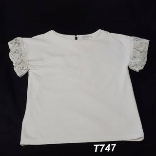 ロペピクニック(Rope' Picnic)のROPE PICNIC   フリルTシャツ(Tシャツ(半袖/袖なし))