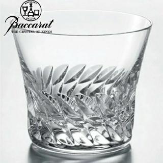 Baccarat - バカラ グローリア タンブラー グラス 2016