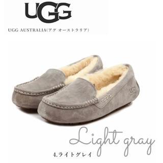 UGG - UGG モカシン アンスレー グレー W9 レディース 大きいサイズ 25.0