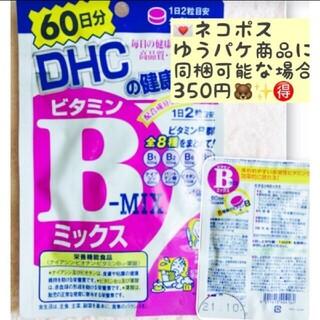 DHC - DHC ビタミンB mix 60日×1