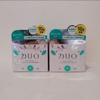 DUO クレンジングバーム バリア 敏感肌用 肌トラブルケア(クレンジング/メイク落とし)