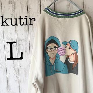 【kutir×激かわ】古着 90's メンズ トップス 白 L 刺繍 バックロゴ(スウェット)