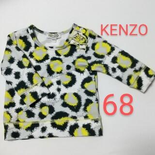 ケンゾー(KENZO)のKENZO★長袖Tシャツ★レオパード(Tシャツ/カットソー)