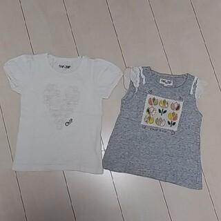 チップトリップ(CHIP TRIP)の子供服 Tシャツ チップトリップ セット まとめ売り 100(Tシャツ/カットソー)