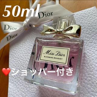 Christian Dior - 新品未使用 ディオール ブルーミングブーケ  香水 50ml ショッパー付き