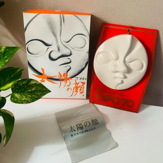 太陽の顔 オレンジ箱(彫刻/オブジェ)