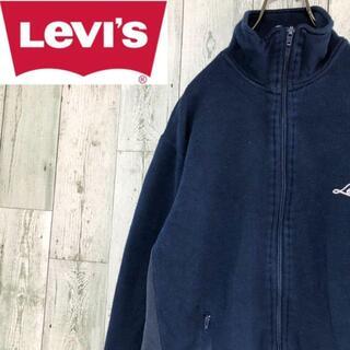 リーバイス(Levi's)のリーバイス Levi'sジップジャケット 裏起毛 レッドタブ 紺 チェーン刺繍(その他)