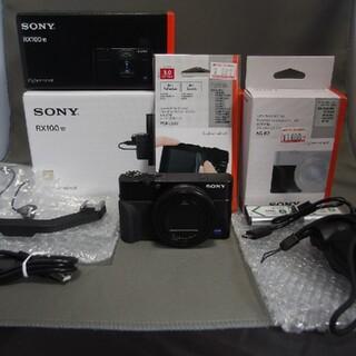 SONY - SONY Cyber-shot DSC-RX100M7G 5年保証中