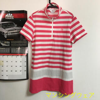 マンシングウェア(Munsingwear)の美品 マンシングウェア 半袖シャツ ボーダー(ウエア)