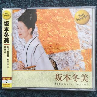 Best Selection  坂本冬美 CD  全16曲(演歌)