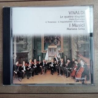 イ・ムジチ合奏団 ヴィヴァルディ 協奏曲集「四季」 クラシックCD 中古美品