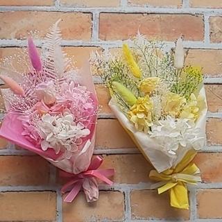 【ラッピングでプレゼント♪】優しいピンクとイエローの爽やかスワッグ(二点セット)(ドライフラワー)