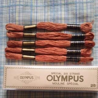 刺繍糸 色番号 783 オリムパス 5本