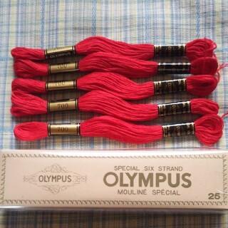 刺繍糸 色番号 700 オリムパス 5本