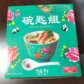 カルディ(KALDI)のカルディ 台湾フェア パンダ どんぶりとれんげセット 海老ラーメン付き(食器)