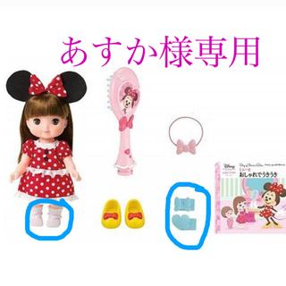 ディズニー(Disney)のディズニー レミン&ソラン ソランちゃん(人形)
