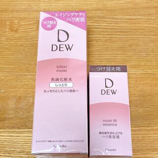 デュウ(DEW)のDEW 化粧水 美容液 セット(化粧水/ローション)